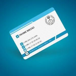 4 عدد کارت ویزیت کارشناس رسمی دادگستری
